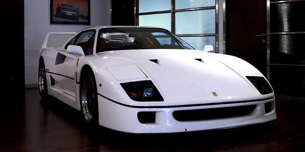ferrari-f40-white-front