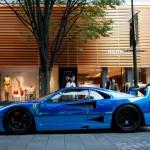 Ferrari F40 LM Chrome Blue wrap