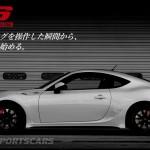 Toyota GT86 TRD upgrades UK 2013 garage side profile
