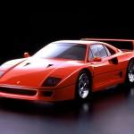 Ferrari F40 1988Red Front Classic