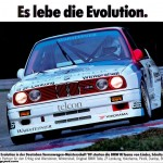 BMW M3 EVO Touring Car poster front low (1024x726)