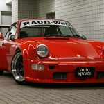 RWB Porsche 911 Rauh-Welt Begriff red front view