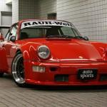RWB Porsche 911 Rauh-Welt Begriff red front view